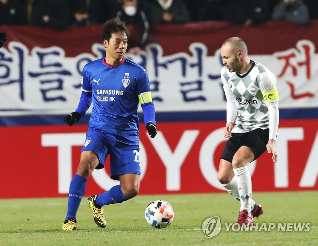 In this file photo from Feb. 19, 2020, Yeom Ki-hun of Suwon Samsung Bluewings (L) and Andres Iniesta of Vissel Kobe are in action during their Asian Football Confederation (AFC) Champions League Group G match at Suwon World Cup Stadium in Suwon, 45 kilometers south of Seoul. (Yonhap)