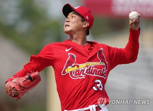 Cardinals' Kim Kwang-hyun to leave Florida for St. Louis to train: source