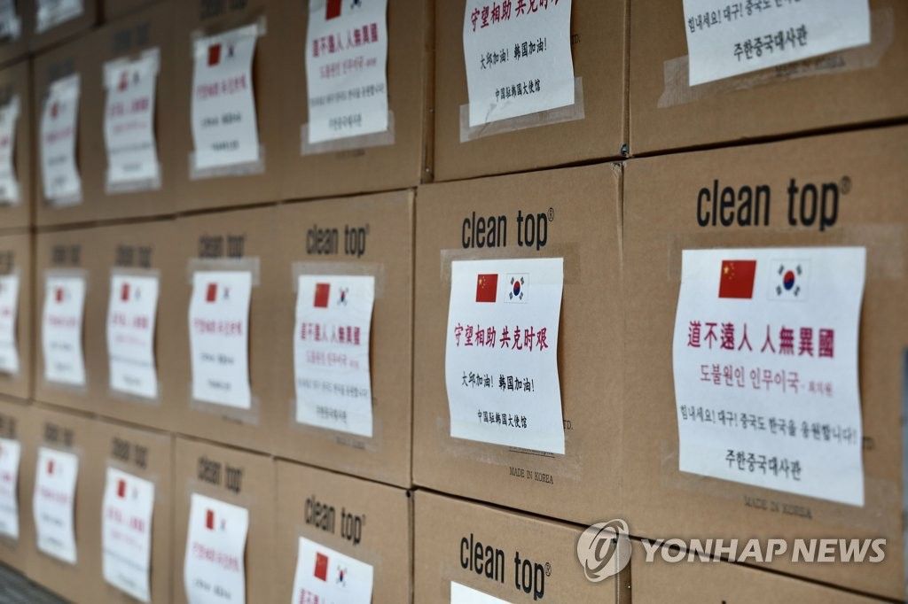 This photo, provided by the Chinese Embassy in Seoul, shows masks the embassy provided to the virus-hit southeastern city of Daegu on Feb. 27, 2020. (PHOTO NOT FOR SALE) (Yonhap)