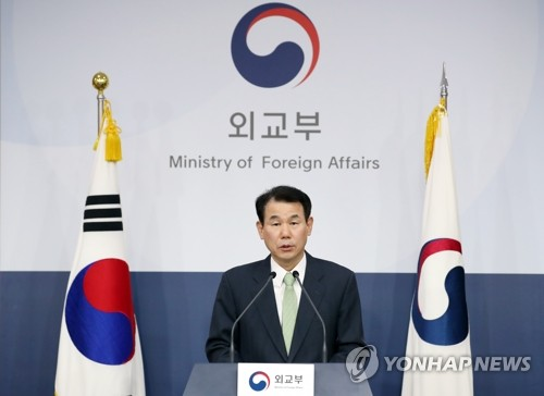 On Korea-U.S. defense cost-sharing