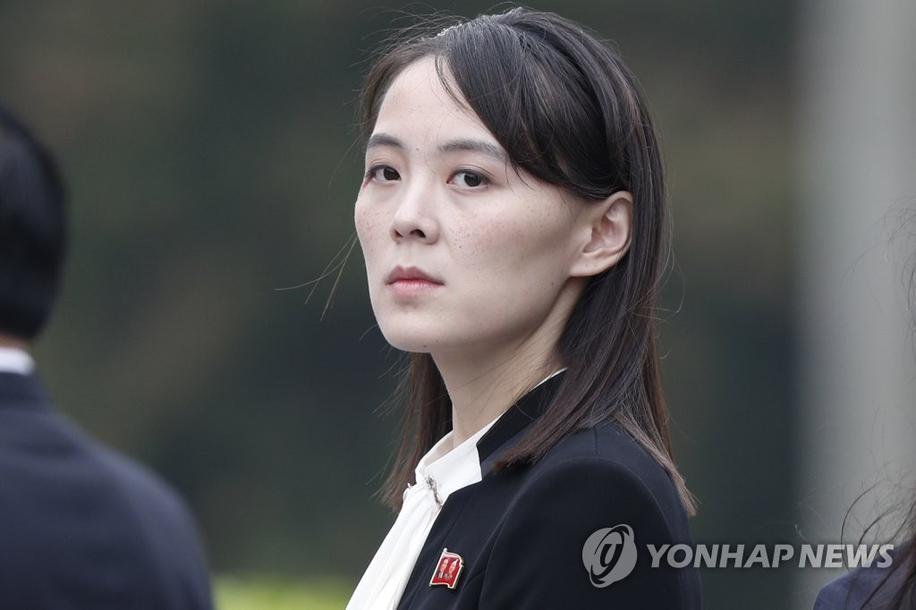 Kim Yo-jong, sister of North Korean leader Kim Jong-un (Yonhap)