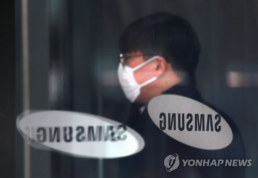 This photo taken March 11, 2020, shows an entrance of Samsung Electronics Co.'s office building in Seoul. (Yonhap)