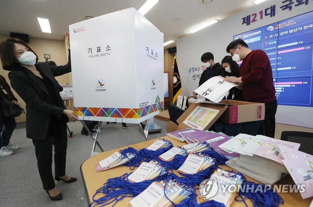 Officials at the National Election Commission check polling booths and other equipment to be used for the April 15 parliamentary elections at its headquarters in Gwacheon, south of Seoul, on March 16, 2020. (Yonhap)
