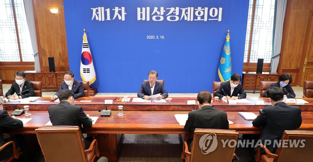 President Moon Jae-in (back, C) speaks at the beginning of an emergency economic council meeting at Cheong Wa Dae on March 19, 2020. (Yonhap)