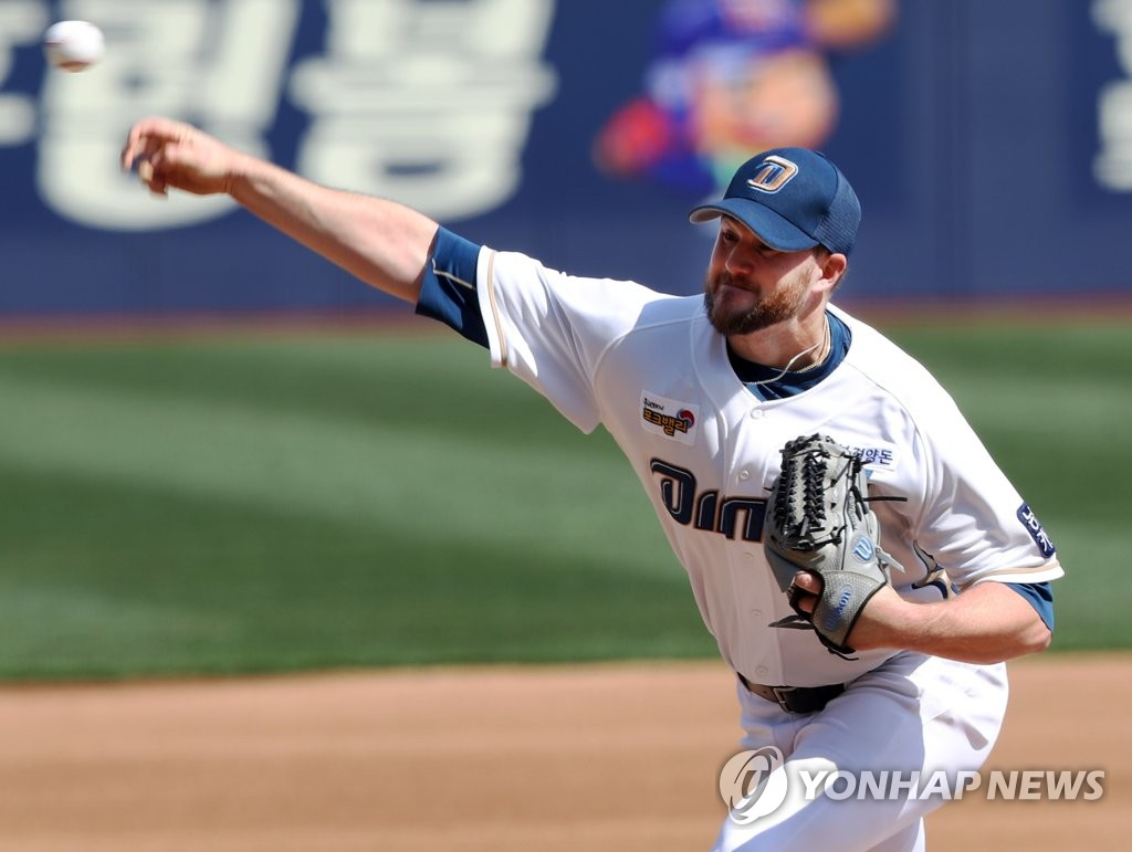 In this file photo from March 25, 2020, Mike Wright of the NC Dinos pitches in an intrasquad game at Changwon NC Park in Changwon, 400 kilometers southeast of Seoul. (Yonhap)