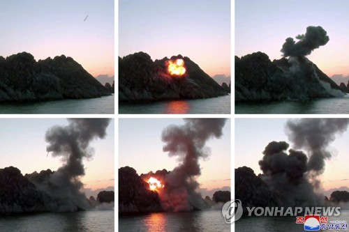 N. Korea's testing of 'super-large' multiple rocket launchers