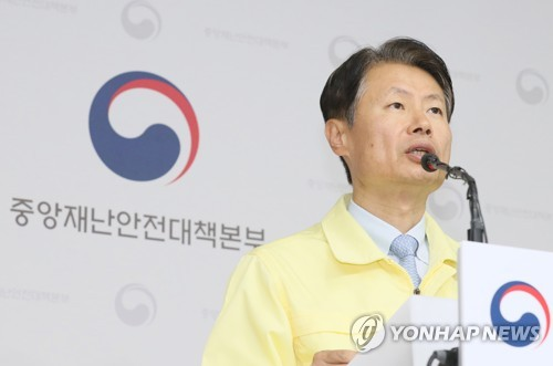 S. Korea preparing routine daily quarantine steps for possible prolonged pandemic