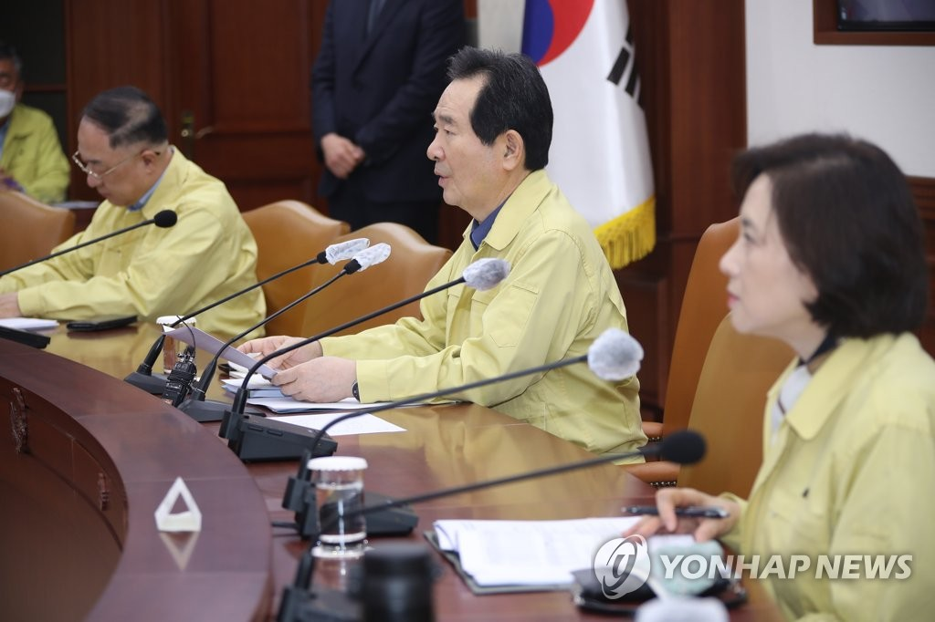 South Korean Prime Minister Chung Sye-kyun (2nd from R) speaks in a meeting held in Seoul on April 4, 2020, to discuss government measures against the spread of the new coronavirus. (Yonhap)