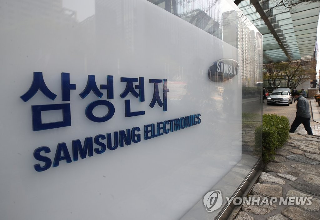 This photo, taken on April 7, 2020, shows the outdoor signage of Samsung Electronics Co. at its office building in Seoul. (Yonhap)