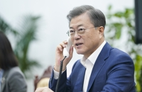 Australian leader asks for S. Korea's help with coronavirus fight: Cheong Wa Dae