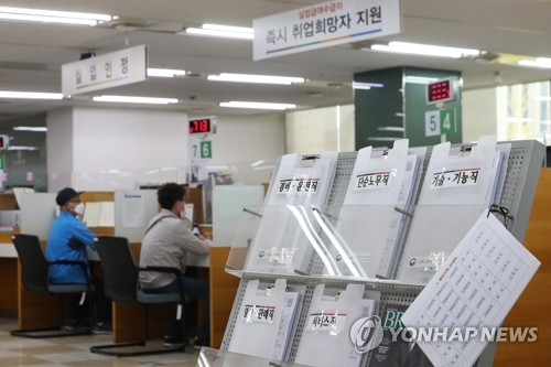 Pandemic taking heavy toll on job market in S. Korea