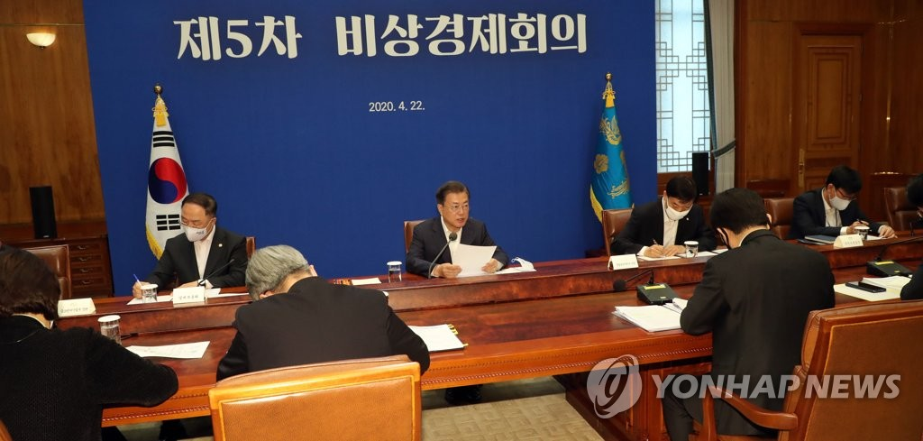 President Moon Jaein (2nd from L, back) makes his opening remarks during the fifth emergency economic council meeting at Cheong Wa Dae in Seoul on April 22, 2020. (Yonhap)
