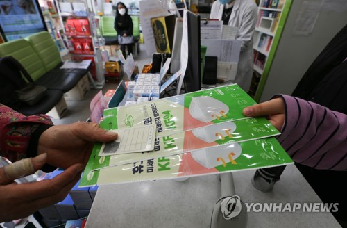 (LEAD) S. Korea to give 370,000 masks to Koreans adopted overseas