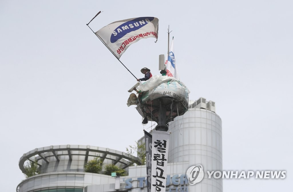 This file photo taken on May 7, 2020, shows Kim Yong-hee, a former worker of South Korea's top conglomerate Samsung, who has been protesting on a traffic surveillance tower in southern Seoul since June last year. He ended the protest on May 29. (Yonhap)