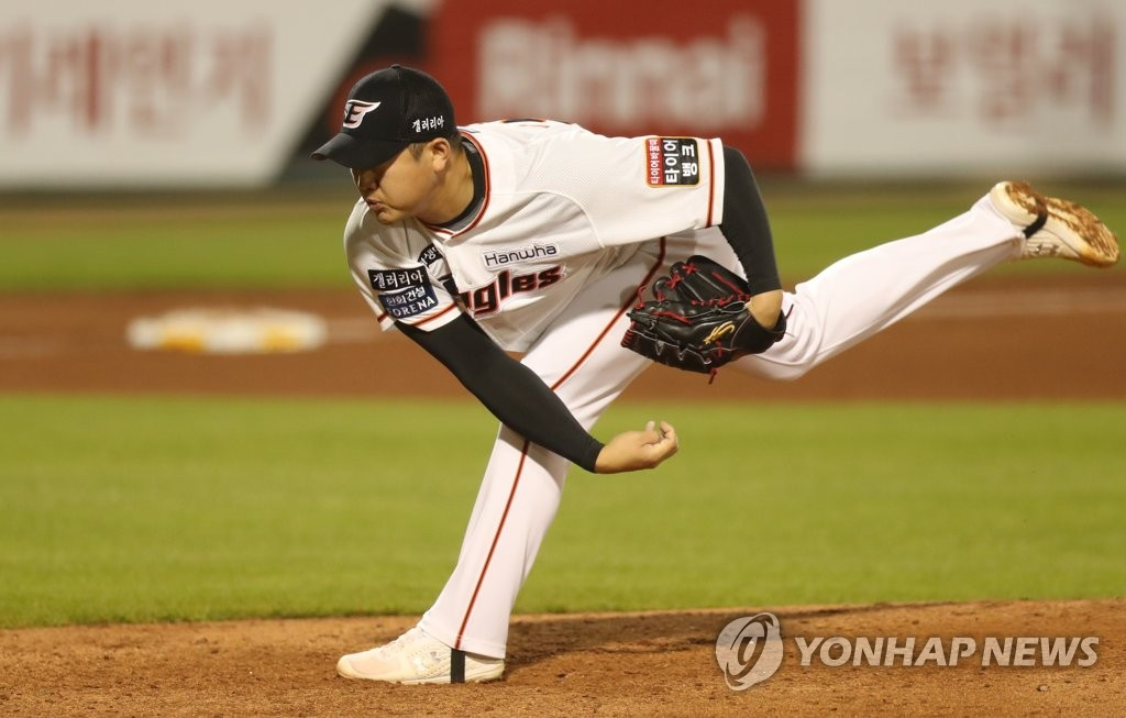 Kim Jin-young of the Hanwha Eagles pitches against the Kia Tigers in a Korea Baseball Organization regular season game at Hanwha Life Eagles Park in Daejeon, 160 kilometers south of Seoul, on May 13, 2020. (Yonhap)