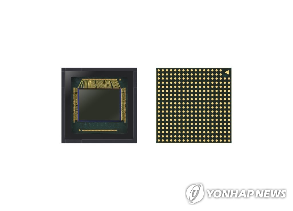 This photo provided by Samsung Electronics Co. on May 19, 2020, shows the company's ISOCELL GN1 mobile image sensor. (PHOTO NOT FOR SALE) (Yonhap)