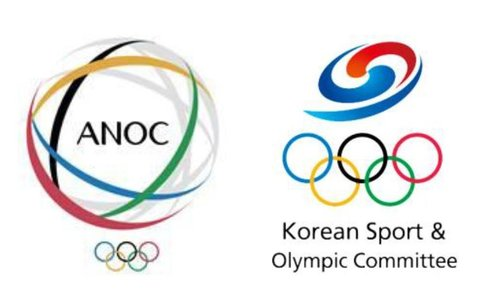 Postponed int'l Olympic meeting in Seoul rescheduled for Oct. 2021