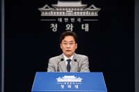 (LEAD) S. Korea expects to become formal member of expanded G7: Cheong Wa Dae