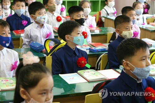 School reopening in N. Korea