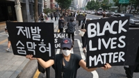 Rally held in central Seoul to support Black Lives Matter movement