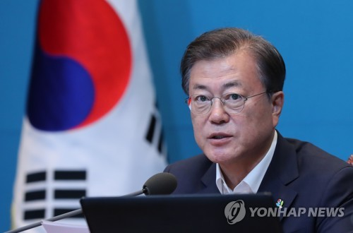Moon says campaign for 'comfort women' should go on despite recent controversy