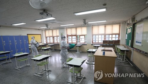 S Korea Carries Out Civil Service Entrance Exam After Nearly 3 Month Delay Yonhap News Agency