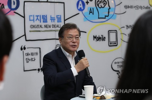 Moon says COVID-19 crisis highlighting significance of AI sector