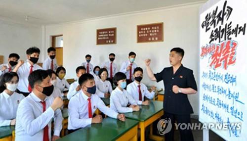 북한의 대남비난 여론몰이