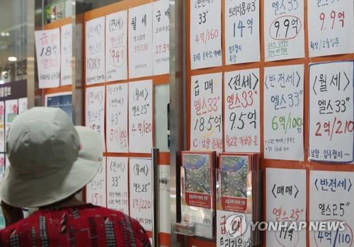 6·17 부동산 대책 발효 앞둔 강남권 부동산