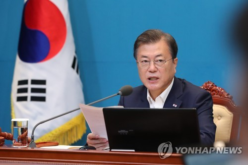Moon set for virtual summit with EU leaders on coronavirus, Korea peace, green energy