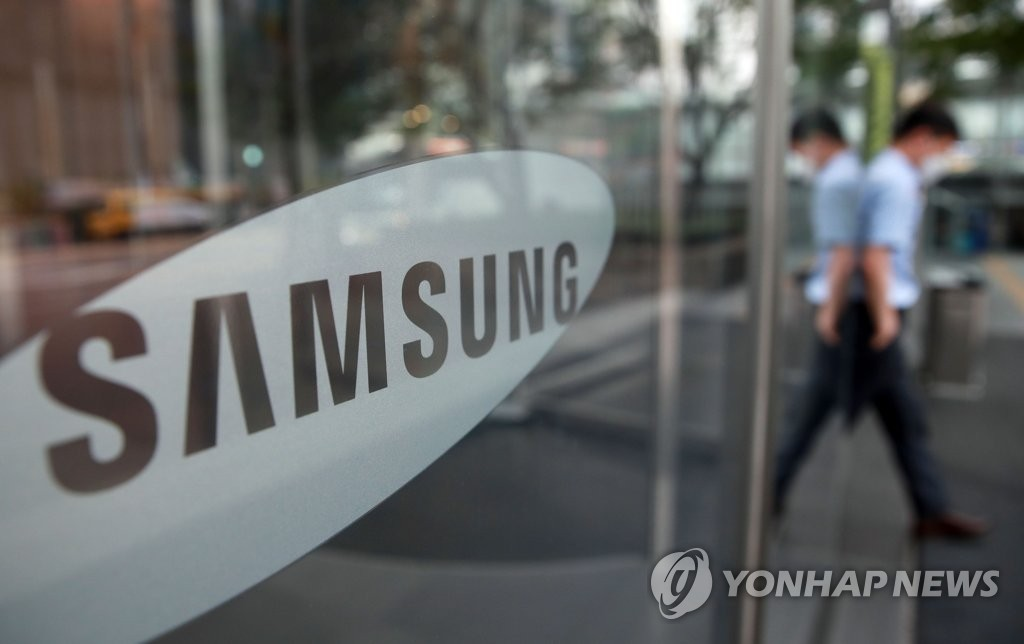 This photo shows the corporate logo of Samsung Group at its office building in Seoul on June 26, 2020. (Yonhap)
