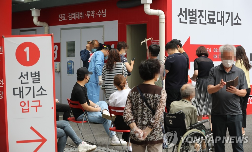 Citizens line up to receive new coronavirus tests at a screening center at a hospital in Seoul's southwestern ward of Gwanak on June 29, 2020, as at least 28 virus cases tied to a major church in the district were reported. (Yonhap)