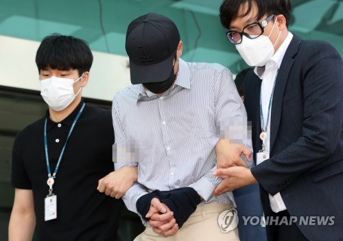 Telegram sex abuse suspect transferred