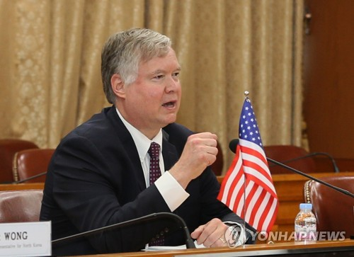 Biegun says U.S. 'strongly' supports inter-Korean cooperation
