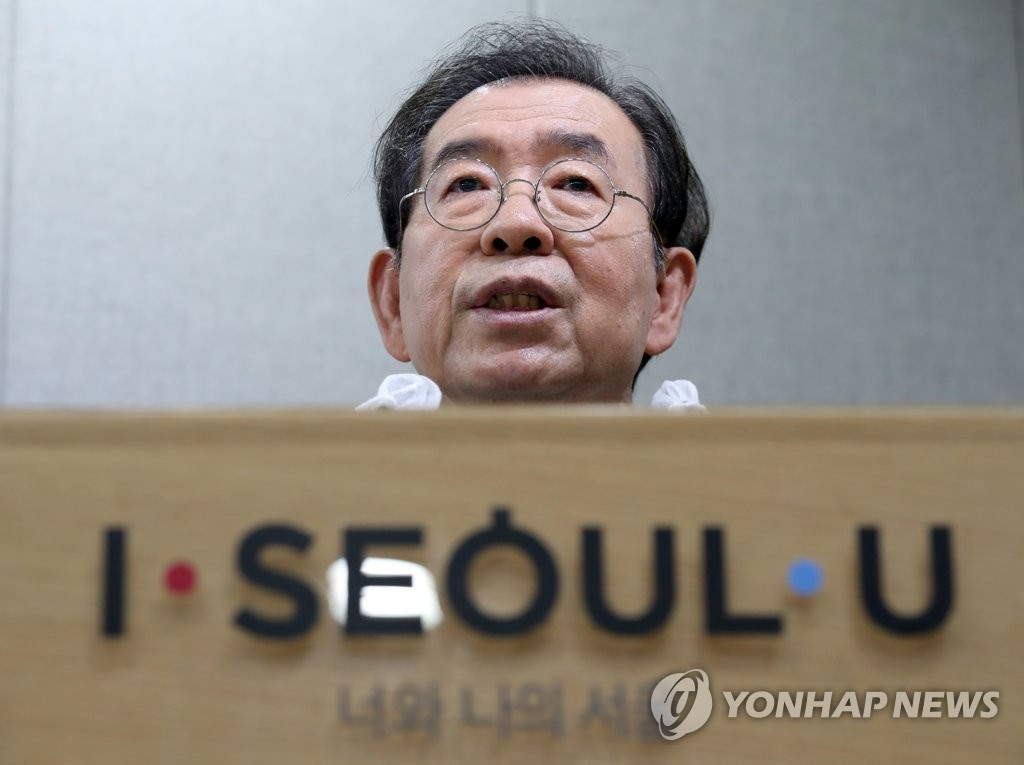 (2nd LD) Seoul mayor found dead hours after reported missing: police