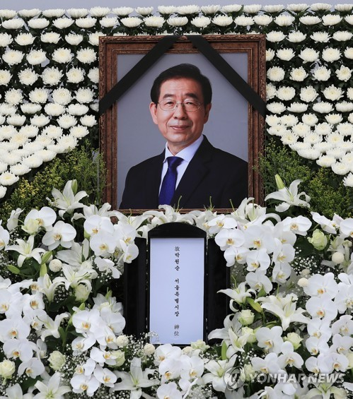 Memorial altar for late Seoul Mayor Park Won-soon