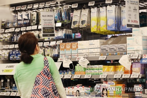 S. Korea ends mask rationing scheme