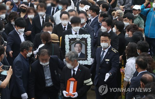 Late Seoul mayor funeral procession