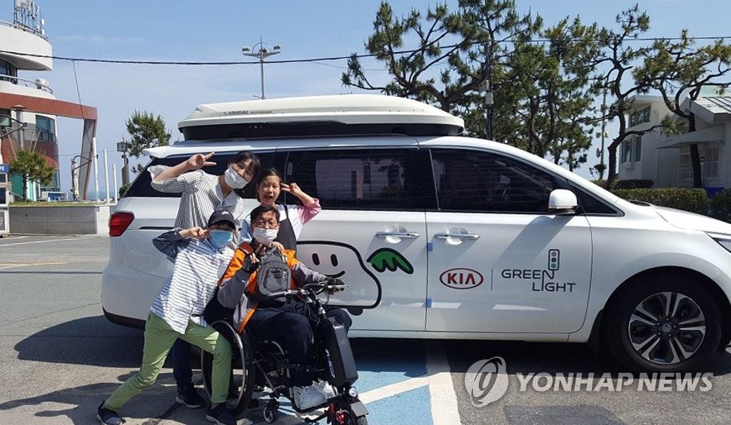 기아차, 장애인 여행과 지역 활성화를 위한 '먹거리 여행' 지원
