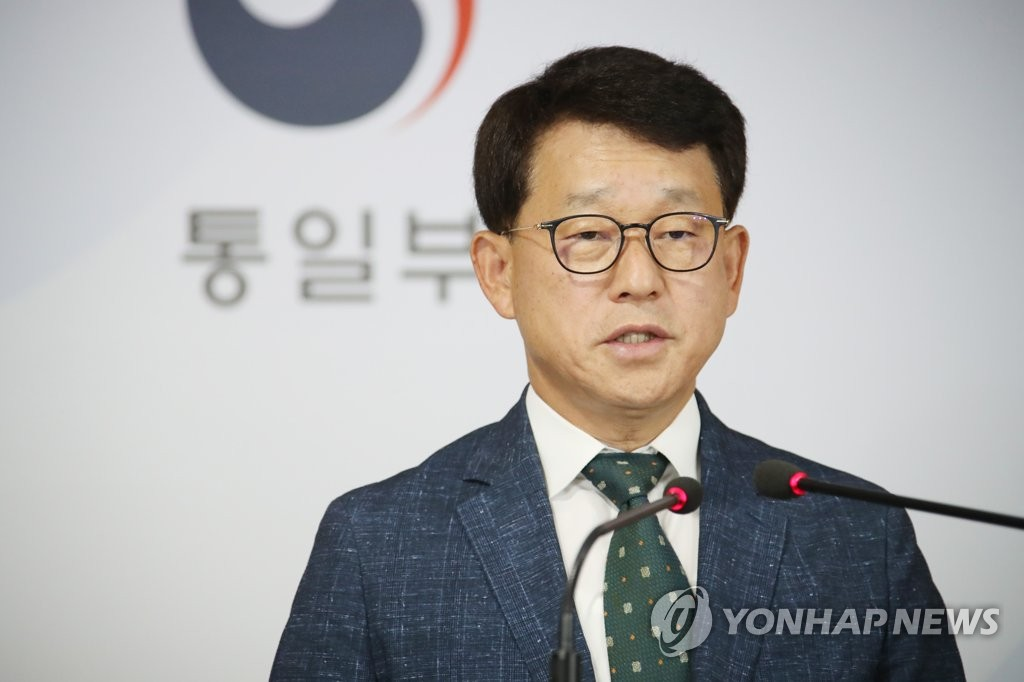Porte-parole du ministère de l'Unification Yoh Sang-key. (Photo d'archives Yonhap)