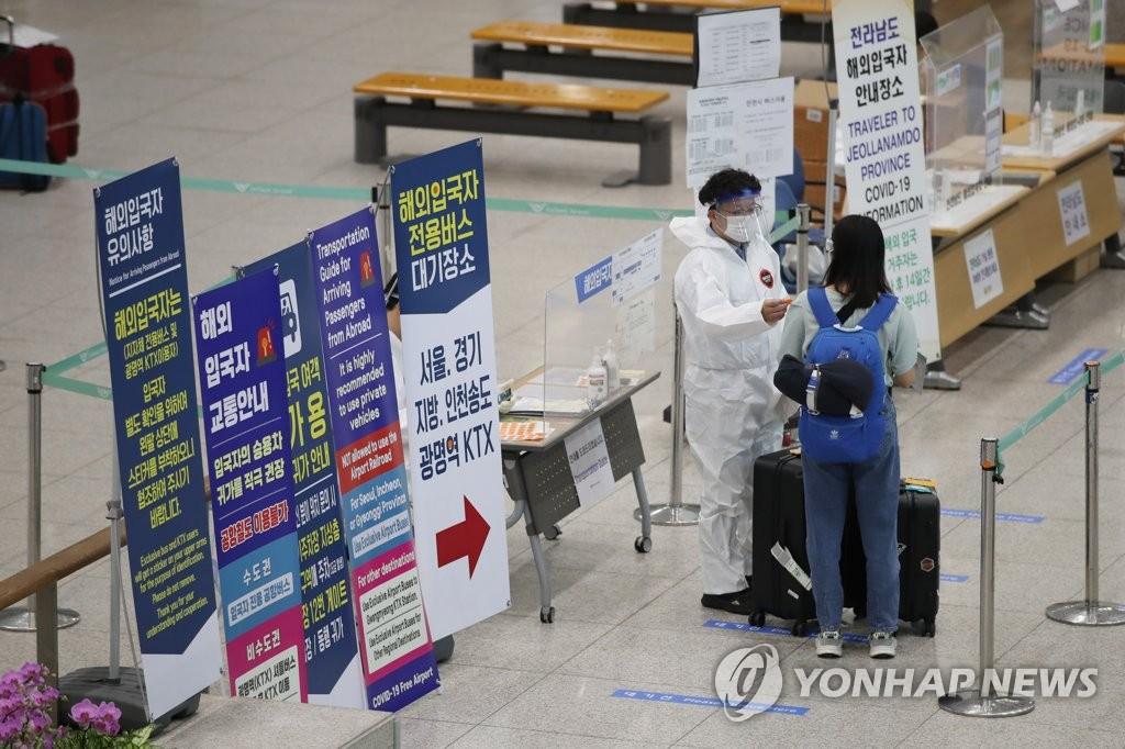 인천국제공항 입국장