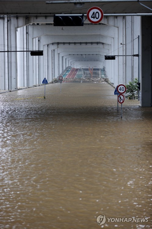 Torrential rain floods bridge