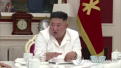 Kim Jong-un chairs meeting