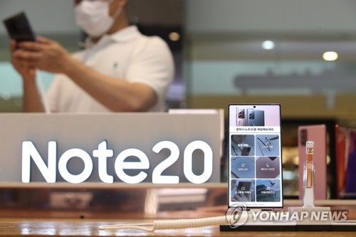 Galaxy Note 20 Ultra bestselling 5G smartphone in September: report