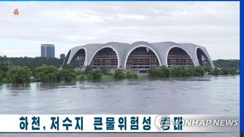 N.K.'s official paper urges efforts to minimize flood-caused damage on farming
