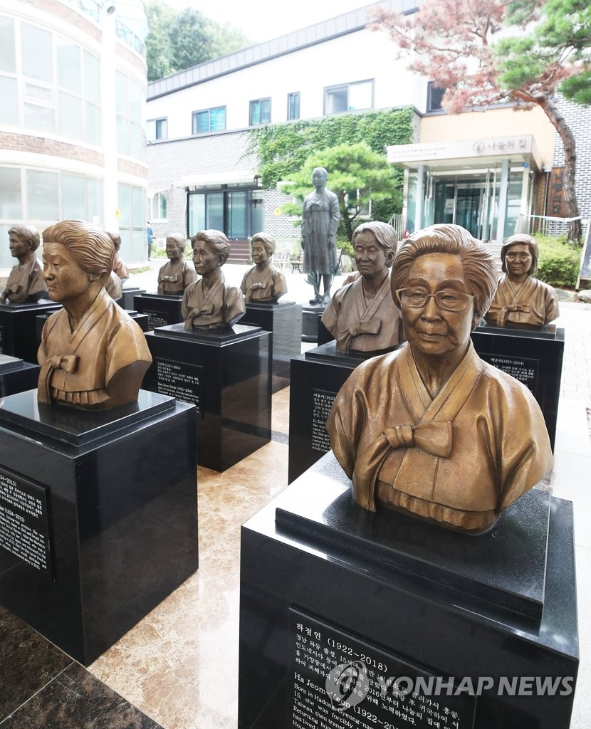 "Busts of late victims of sexual slavery by the Japanese military are displayed at the House of Sharing, a facility dedicated to ""comfort women,"" in the city of Gwangju, located outside Seoul, on Aug. 13, 2020, one day ahead of the International Memorial Day for Comfort Women. In 2018, South Korea established the memorial day to remember victims of sex crimes committed by Japan during World War II. (Yonhap)"