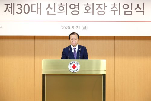 New Red Cross chief seeks aid provision to N. Korea, joint medical research