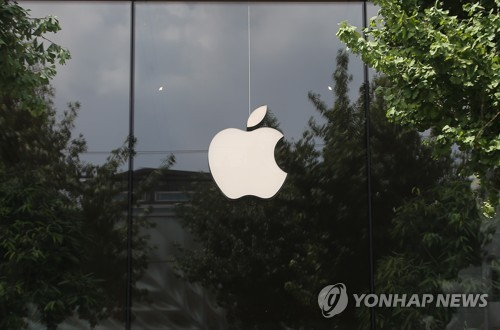 Regulator to refer Apple Korea to prosecution for hampering probe