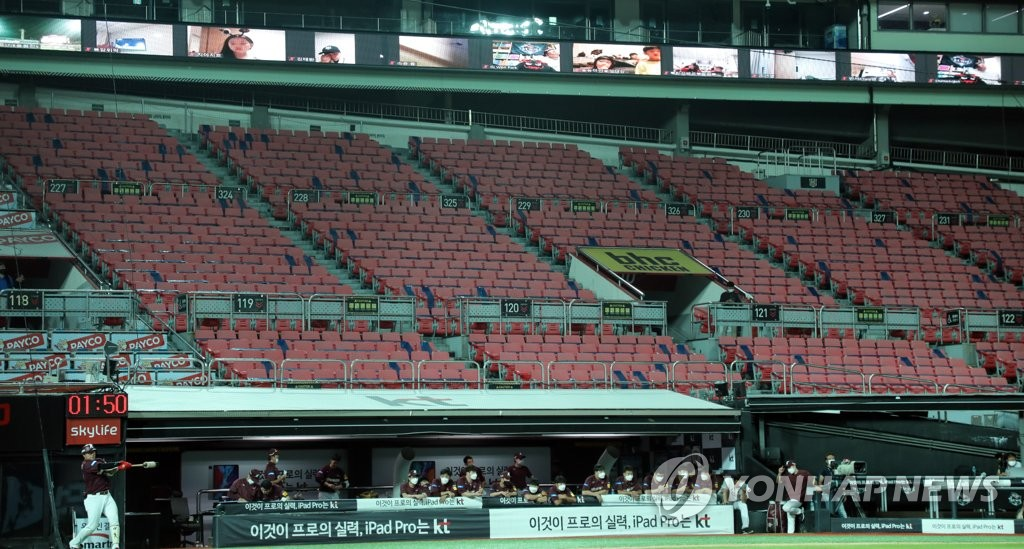This file photo from Aug. 25, 2020, shows a Korea Baseball Organization regular season game between KT Wiz and the NC Dinos being played at an empty KT Wiz Stadium in Suwon, 45 kilometers south of Seoul. (Yonhap)
