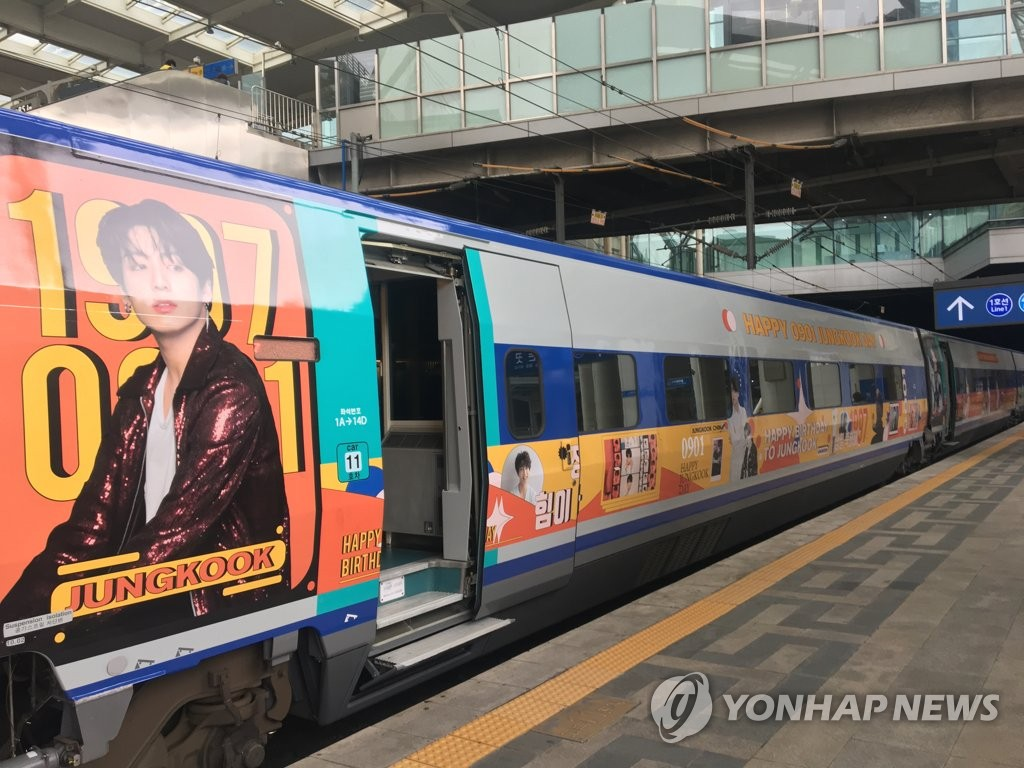 A KTX train, covered with images of BTS member Jungkook, is on standby at Seoul Station in central Seoul on Sept. 1, 2020, in this photo provided by Korea Railroad Corp. (PHOTO NOT FOR SALE) (Yonhap)